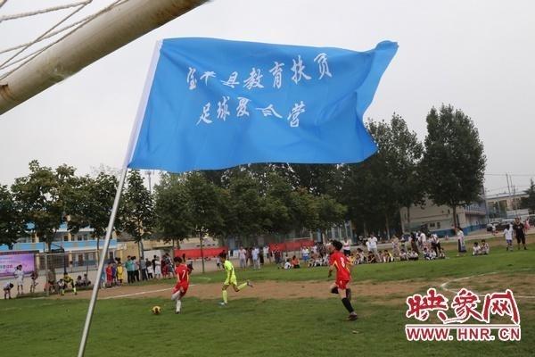 """宝丰县:""""小足球""""成就贫困学生""""大梦想"""""""