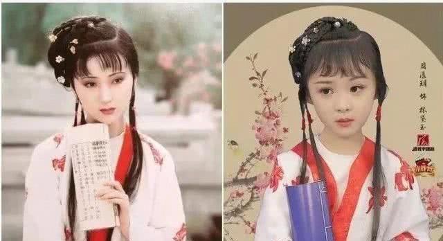 <b>是支持黛玉还是宝钗,从王夫人和王熙凤对两人的称呼可以看出</b>