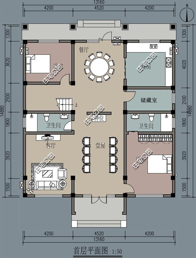 新农村别墅,堂屋加客厅,13米x15米含平面图,通用版方案