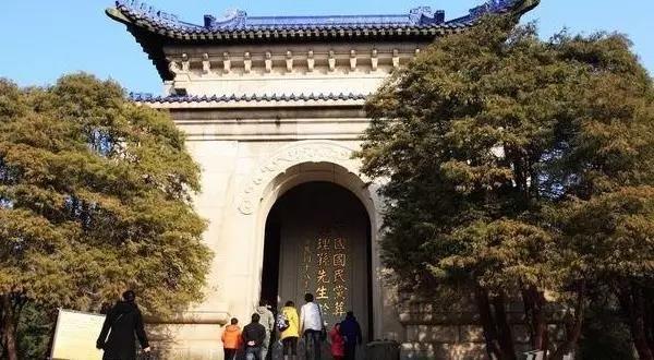 南京钟山-中山陵风景名胜区