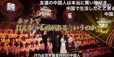 中国综艺走红日本网站,火锅一出现,弹幕都沸腾了!