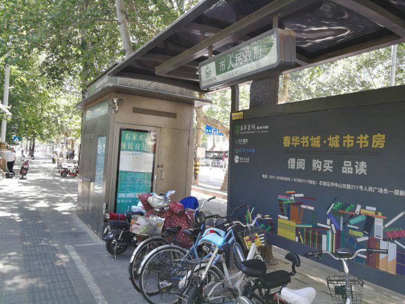 省街头便民的停用自行车设施该处理?花头v设施图片