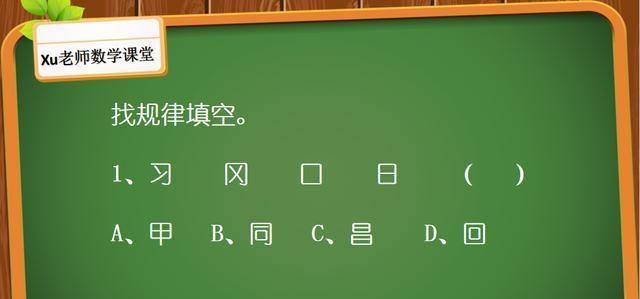 家长抓破脑袋也做不出来的小学奥数题,老师:是哪个专家出的?