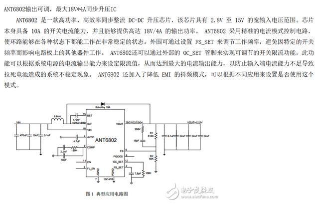 电路 电路图 电子 原理图 640_421