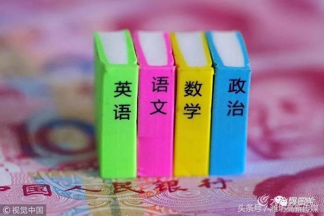 山东中小学暑假严禁上课、补课、自习!省教育