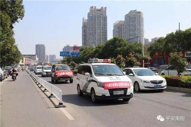 南阳公安机关开展2018年打击整治枪爆违法犯罪专项行动宣传月活动