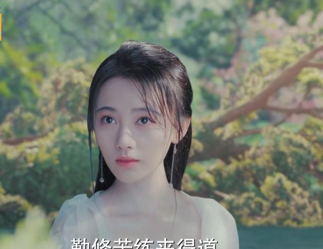 淘宝装修素材 > 新白蛇传奇剧鞠婧祎?新白蛇传说鞠婧祎!