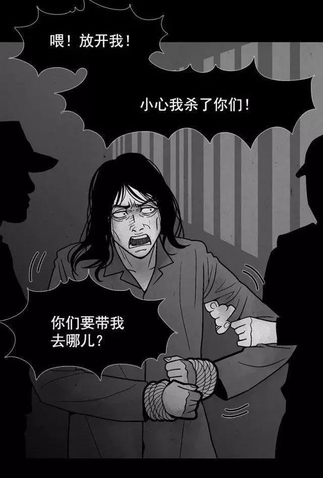 惊悚公主:一个父亲的v公主晨曦日文版漫画漫画图片