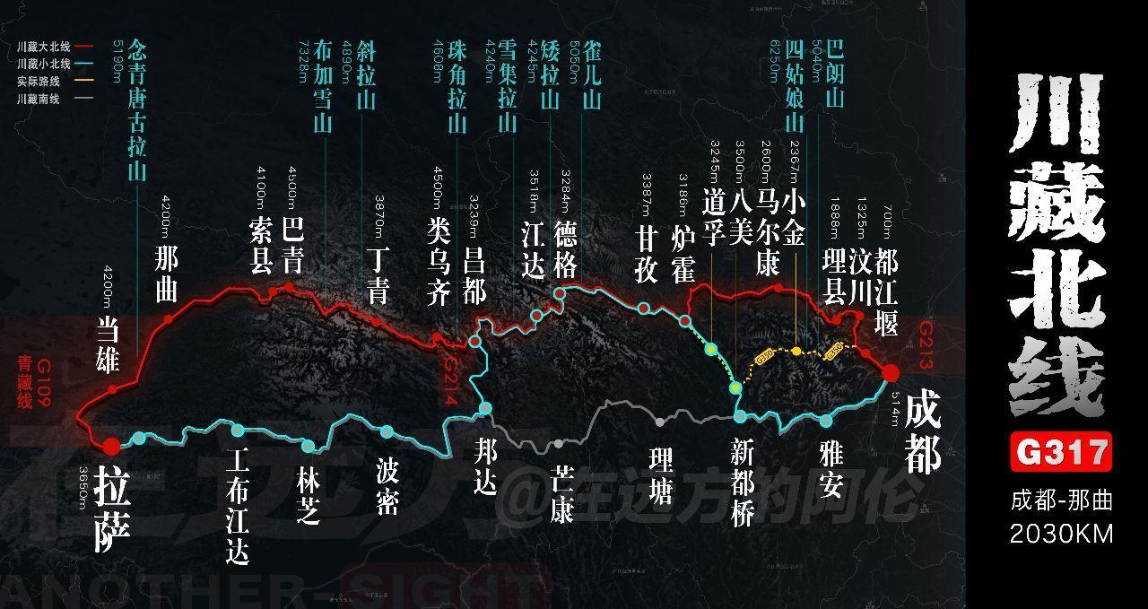 邪在遥方的阿伦的川藏南京东白条套现多少个点线自驾