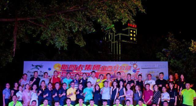 2019年斯图卡集团广西分公司 盛大开业