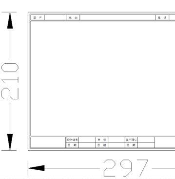 打印CAD中的图纸设置水草捞机比例图纸v图纸图片