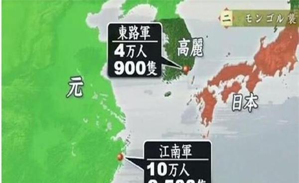 南宋灭亡后日本举国吃素跪拜三天 从此一直以