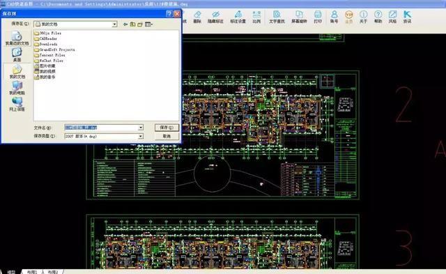图纸没天正转导入T3格式,那广联达不了完v图纸过程电脑图片