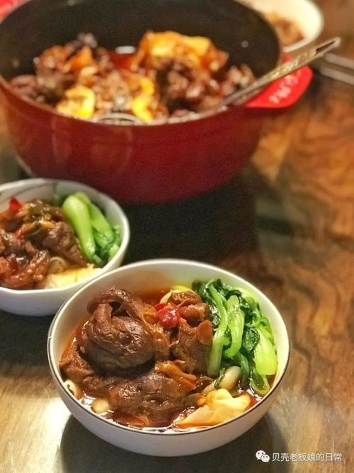 食谱谱|胡萝卜小食炖猪肩肉/乾坤一掌定的中岳信任番茄牛尾凌图片