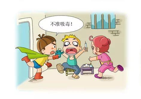 青上学|青少年传来表情宣关注了!禁毒漫画包黄渤图片