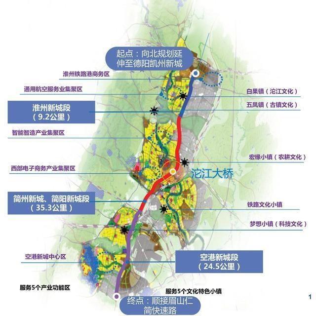 四川省人大代表冉亚林:天府国际机场配套、大运会项目等重大项目加速满产推进龙泉成都