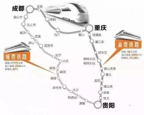 国内 正文  昆明至乌鲁木齐的k1502次列车 贵阳至重庆间将改由渝贵