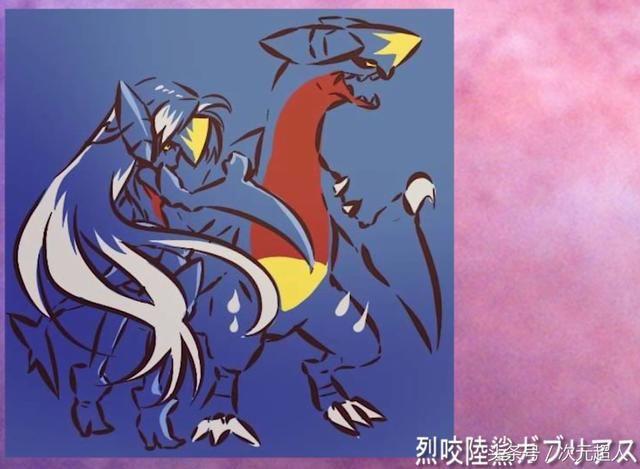 ガブリアス,英文:garchomp)是龙属性和地面属性神奇宝贝.