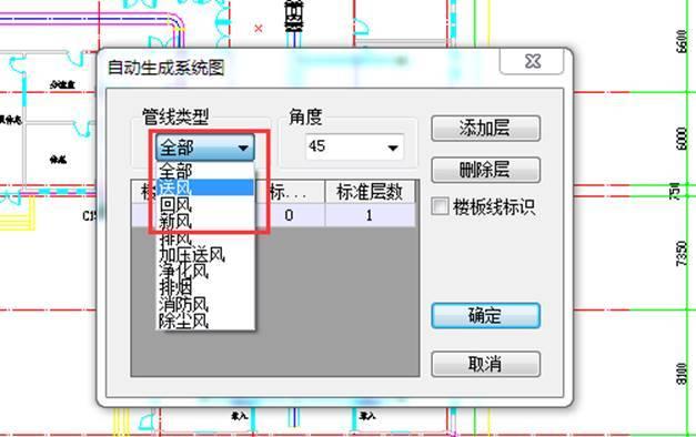 CAD暖通中生成通风空调系统图和剖面图的操cad本文字图纸改大小怎么文图片