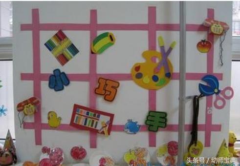 配上简单的图画: 空间的形状可随个人喜好及班级区域布置情况,但储物