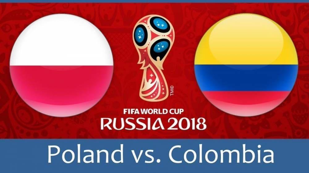 波兰VS哥伦比亚前瞻:殊死搏斗!莱万大战J罗