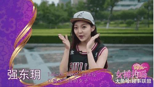婚恋节目女嘉宺!깧`_娱乐 正文  近几年,选秀节目大火,从大家熟知的《超级女声》到《中国