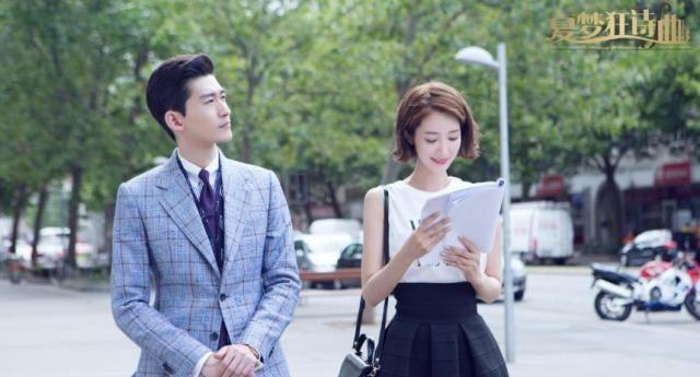 《夏梦狂诗曲》张翰担任男主,男二朱一龙再一次爱而不得