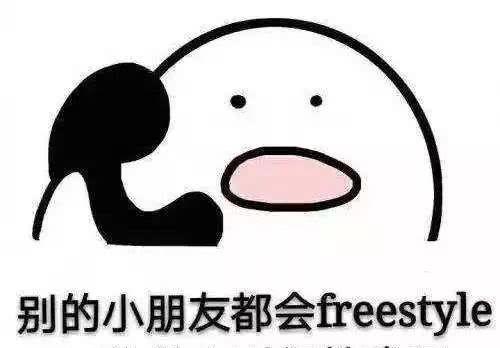 百乐宫手机版