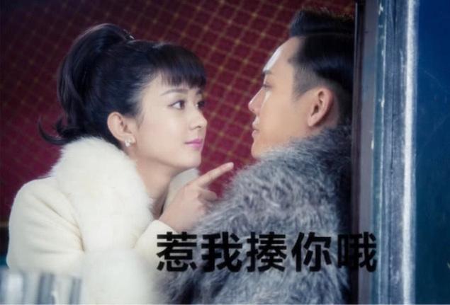 赵丽颖搞笑表情:我不去,每次结账都是我!抠门惊讶的可爱表情图片