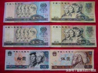 80版50元纸币一定收好 如今价值已翻50倍