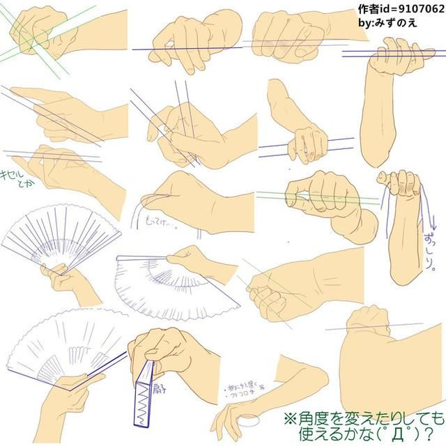 教育 正文  手绘板ps绘画入门教程第5套手部动态练习素材,比手势,扶眼
