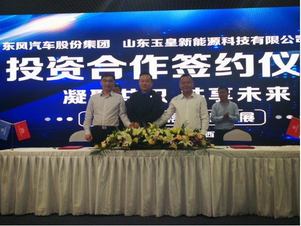 陕西全通实业集团与多方投资合作签约 全面布