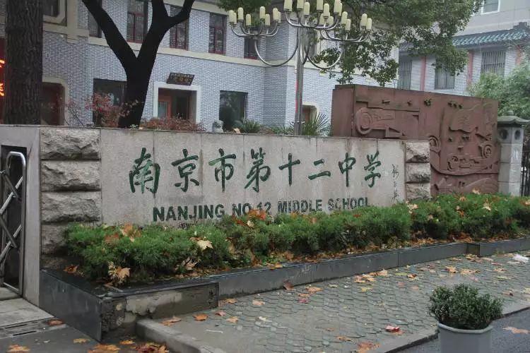 青岛这11所中学竟然有百年母校!快来看看有没有你的历史!初中生南京借读图片