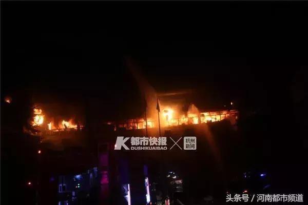 凌晨浙江一制衣厂突然起火!竟是老板下的手!他想干什么?