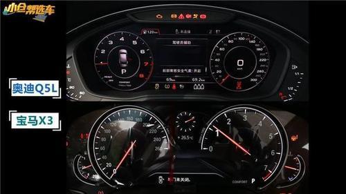 两车都采用了全液晶仪表盘,但是论科技感,奥迪q5l更胜一筹.