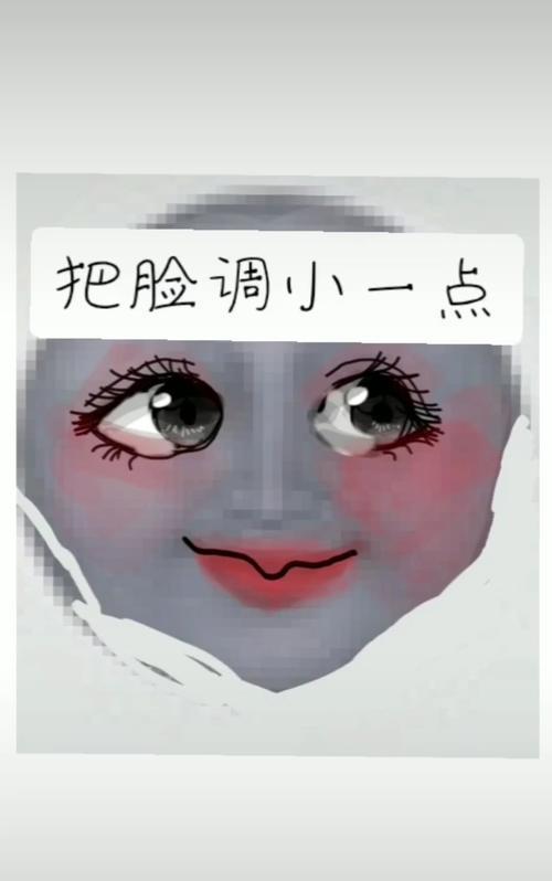 最近惊艳给表情v表情!没想到漫画流行信小效果包表情微求图片