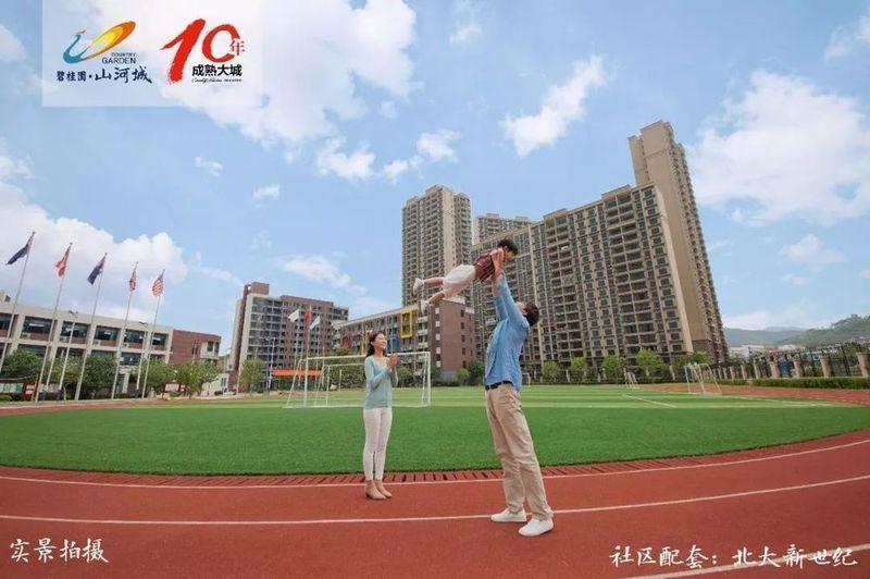 惠南 幼儿园