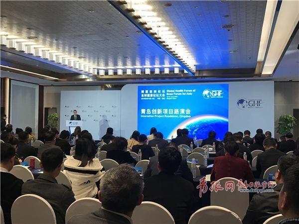 6月博鳌亚洲论坛全球健康论坛大会创新项目在青预发布