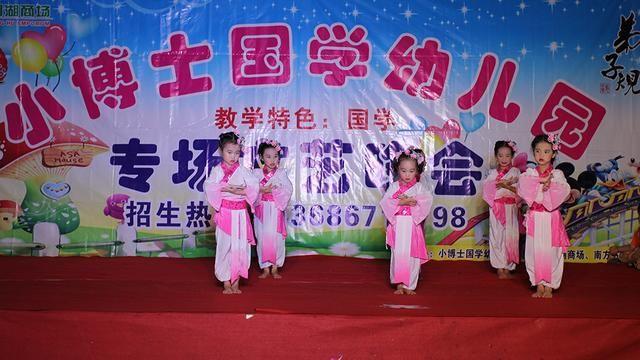 《yojo歌》动感十足;大班的舞蹈《向快乐出发》尽显幼儿的风姿