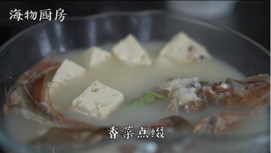 美女教你做红娘鱼炖豆腐,刚喝第一口汤鲜美无比感觉整个人都飘了 ..._图1-9