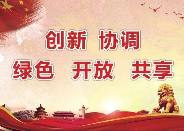 「食疗药膳」这个茶尤宜夏天时下载,是广东人性感游手饮用官网图片