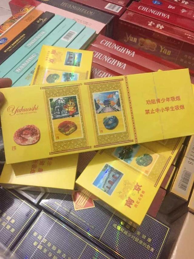 免税店中最为常见的几款香烟,可谓是国烟的代表