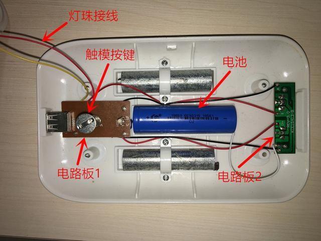 锂电池线性充电电路 该款台灯的锂电池线性充电芯片ME4057是一款国产的芯片。该芯片是一款单节锂电池线性充电芯片,充电电流可以通过外部电阻选择,具有以下功能(以下摘自芯片说明资料): 1A的可编程充电电流,自动热限制调节充电电流 静态电流在50uA左右 2.9V的涓流充电限制,自动再充电启启动 电池防反接功能,双路充电状态指示 输出精度为1% 具有电池温度检测,高温保护功能 下图是该芯片的典型电路