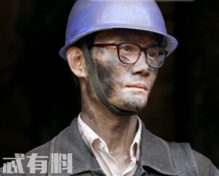 大江大河金州化工厂有原型吗 金州化工厂在哪