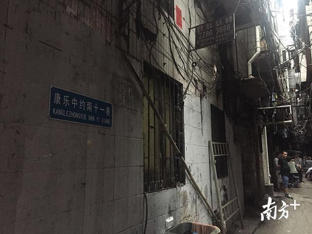 社会 正文  4月25日,记者接到报料称,在广州市海珠区康乐村发生一起