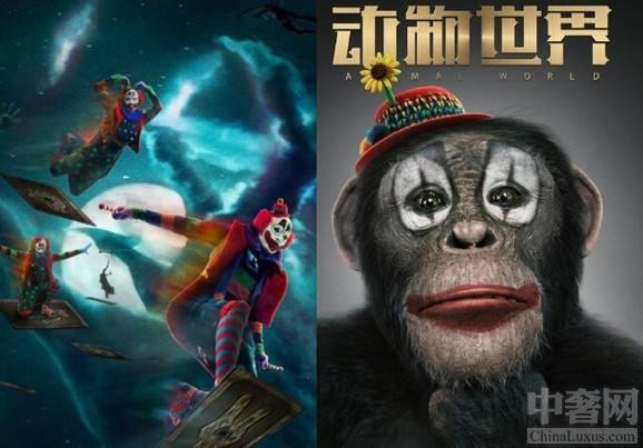 此次发布会的IMAX 3D版本可以说是满足了很多观众的需求,在新发布会的海报中,由李易峰所扮演的郑开司变身成为了小丑,出现在了海报的正中央,显得十分的抢眼,而海报的背景则是一只有云雾所构成的恶魔之手,远处还有月光穿越云层照射出来。  《动物世界》海报 据悉,将会是在六月底即将上映的影片《动物世界》近日宣传热度一直不减,这部作为暑期档第一部上映的影片,也早早就获得了相当高的关注,而日前片方更是发布了全新的IMAX 3D版的海报,正式是宣布影片会以IMAX 3D版本在全国各地上映的。观众对此自然也表现出了兴奋