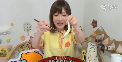 日本大胃王moeazu_日本大胃王木下挑战重庆小面 迎来首败:太辣了没吃完