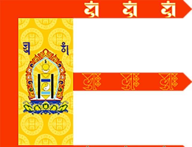 认识各国国旗简笔画_蒙古国国旗高清图片_蒙古国国旗高清图片画法