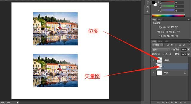 ps入门教程3:图像相关概念-矢量图与位图