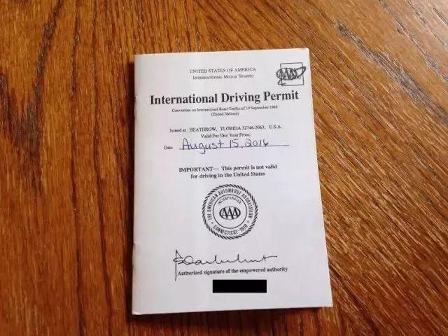 国际驾照翻译认证件 国际驾照!中国驾照能出国